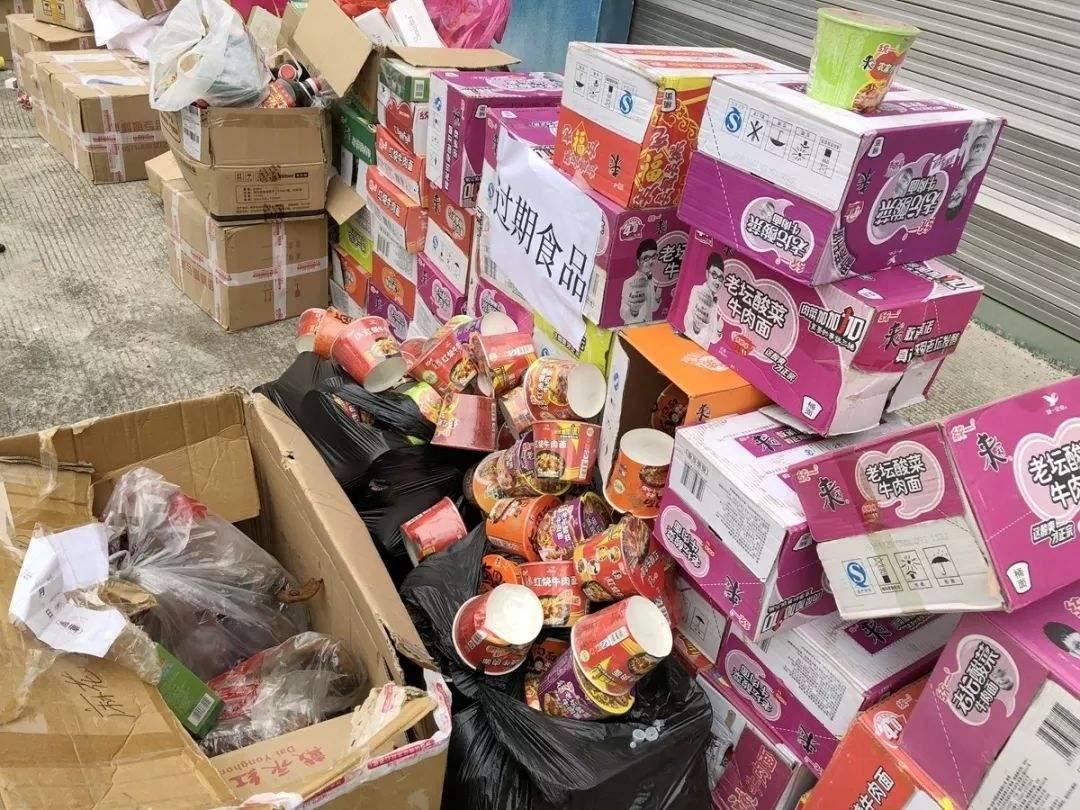 山东回收过期食品